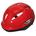 エフエスジャパン FS-JAPAN KIDSヘルメット CH-1 48-52cm レッド 08286