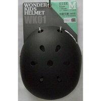 WK-01M/BK WK-01 ワンダーキッズ サイクルヘルメット noce ノーチェ  マットブラック