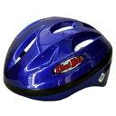 石野商会 ISHINO キッズヘルメット BH‐1 ブルー 39120