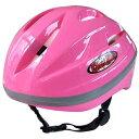 石野商会 ISHINO キッズヘルメット BH‐1 ピンク 39125