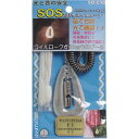 SOS笛付き コイルロープ ホワイト
