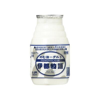 糸島 のむヨーグルト 伊都物語 150ml