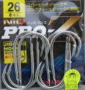 金龍 ジギングフック NIQ PRO-Z シルバー 26