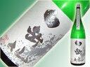 白岳仙 奥越五百万石純米吟醸 1800ml