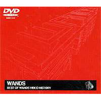 BEST OF WANDS VIDEO HISTORY/DVD/BMBD-1002