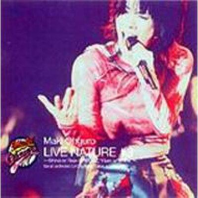 大黒摩季LIVE NATURE#3~Special Rain or Shine 邦画 BMVR-9005