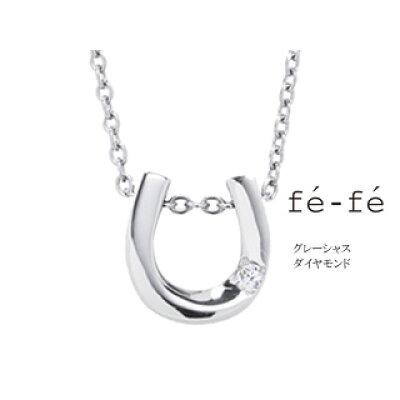f'e-f'e/フェフェ レディースステンレスペンダント/グレーシャスダイヤモンド