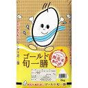 平成29年度産 無洗米あらったくん ゴールド旬一膳(5kg)