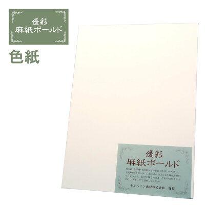 麻紙ボールド 3mm厚優彩 色紙