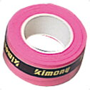 Kimony キモニー ハイソフトEXグリップテープ 3P FP KGT131