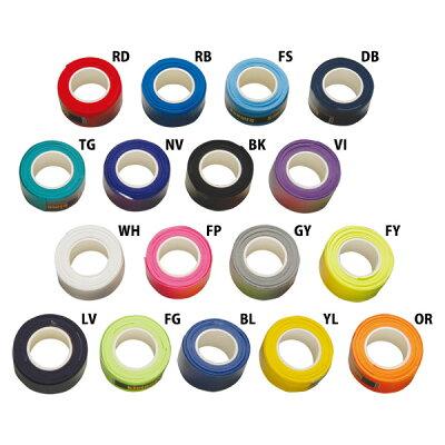 Kimony キモニー ハイソフトEXグリップテープ 3P NV KGT131