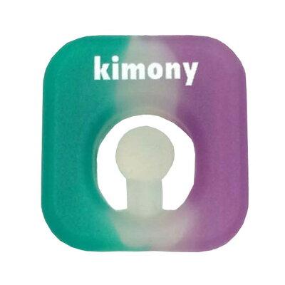 KIMONY テニス 振動止め クエークバスター KVI205