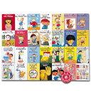 七田(しちだ)式 英語教材 SPEAK UP STORIES スピークアップ ストーリーズ 26冊組 CD付
