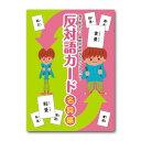 七田式 フラッシュカード教材