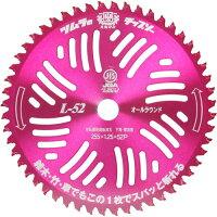 TSUMURA/津村鋼業 L-52 オールラウンド 255mm
