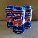 wako'sワコーズ スーパーフォアビークル s-fv 濃縮エンジン性能向上剤