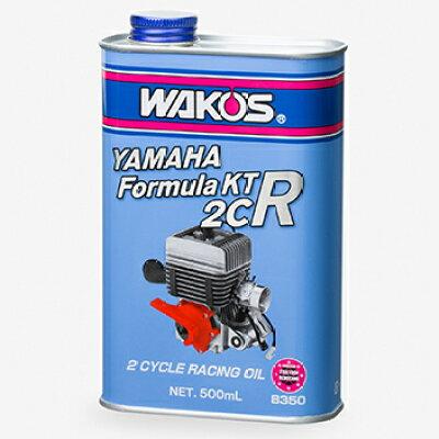 WAKOS E521 2CR 2サイクルオイル 500ml
