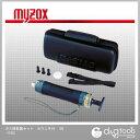 マイゾックス ガス採取器セット カウンタ付 GV-110S