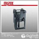 マイゾックス 携帯用デジタルトランシーバー ICDPR5(登録局対応) ハードケース LC-164