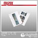 マイゾックス 工事写真帳 AL6W (再生紙グリーン・ A4) セット品 A-L6WS
