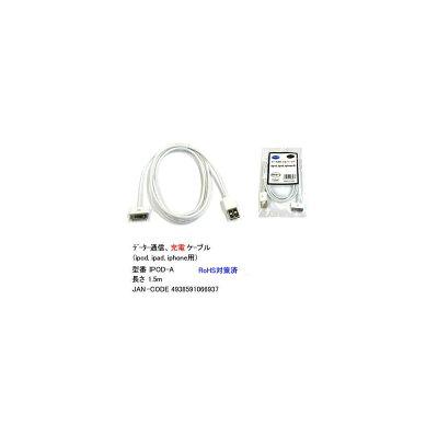 comon ipod⇔usb typean/オス 変換ケーブル/  ipod-a