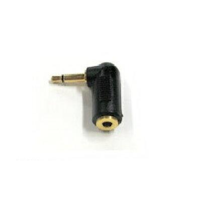 (カモン(COMON)製)3.5mmL型変換モノラルミニプラグ(オス/メス) (35M-L)
