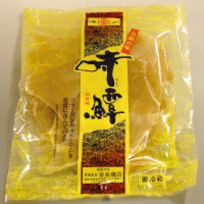 安永商店 冷凍 えいひれ(味えい)L 500g
