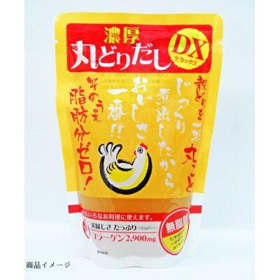 日本スープ チキンだし 250g
