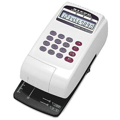 ニッポー チェックライター FX-45