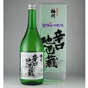 稲川 辛口 地酒蔵 720ml