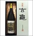 亀の井 大吟醸 玄亀 1800ml瓶 亀の井酒造 大分県