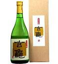 玄亀 純米吟醸 720ml
