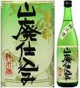 亀の井 山廃仕込み純米酒 720ml瓶 亀の井酒造 大分県