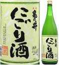 亀の井 にごり酒 1.8L