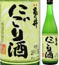 亀の井 にごり酒 720ml瓶 亀の井酒造 大分県