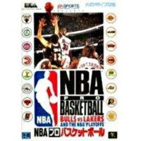MDNBAプロバスケットボール