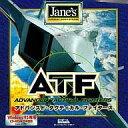 Win95ソフト ATF (アドバンスト・タクティカル・ファイターズ) (日本語版)