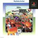 PlayStation the Best テーマパーク