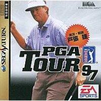 SSPGA TOUR 97