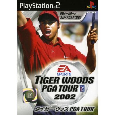 タイガーウッズ PGA TOUR 2002
