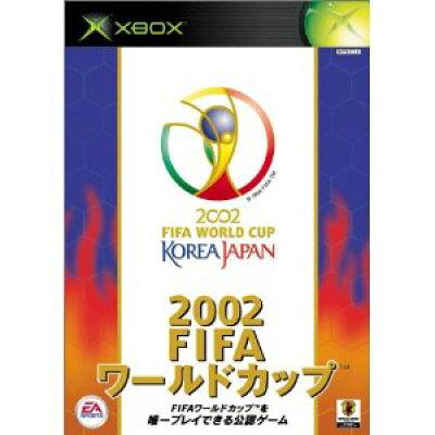 XB 2002 FIFAワールドカップ TM Xbox