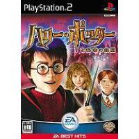 ハリー・ポッターと秘密の部屋(EA BEST HITS)/PS2/SLPM-62513/A 全年齢対象