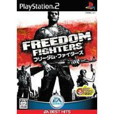 フリーダム・ファイターズ(EA BEST HITS)/PS2/SLPM-65803/B 12才以上対象