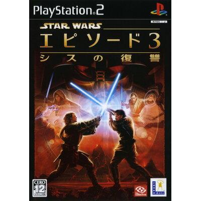 スター・ウォーズ エピソード3 シスの復讐(DVD発売記念版)/PS2/SLPM-66252/B 12才以上対象