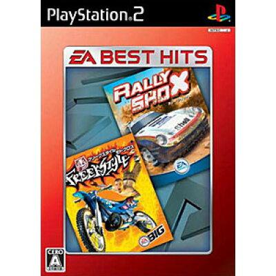 ラリーショックス&フリークスタイル モトクロス(EA BEST HITS)/PS2/SLPM-62737/A 全年齢対象