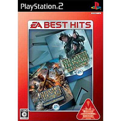 メダル オブ オナー~史上最大の作戦~&メダル オブ オナー ライジングサン(EA BEST HITS)/PS2/SLPM66613/C 15才以上対象