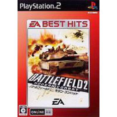 バトルフィールド2 モダン・コンバット(EA BEST HITS)/PS2/SLPM66651/C 15才以上対象