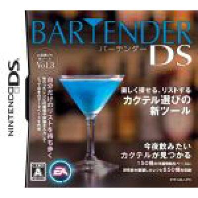 バーテンダーDS/DS/NTRPA8ZJ/A 全年齢対象
