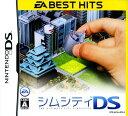 シムシティ DS(EA BEST HITS)/DS/NTRPAC3J1/A 全年齢対象