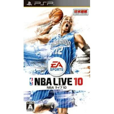 NBAライブ10/PSP/ULJM05536/A 全年齢対象